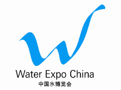 Water Expo China decorre entre 15 a 17 de Novembro