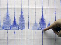 Sismo de magnitude de 5,5 abala norte do Chile